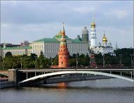 Maskava (5 dienas)